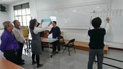 南市基層農會理監事選舉第2日 學甲農會恐翻盤