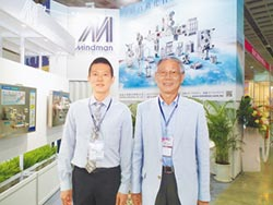 金器自動化空壓零組件 享譽全球
