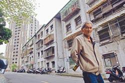 老屋重建產值 初估2兆7200億元