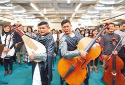鐵獅PK國樂 出道32年最大挑戰 澎恰恰誤把柳琴當琵琶