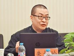 解決台灣問題 將與大國利益交換