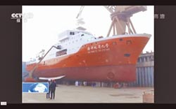 全球最精密 陸2艘科考船下水