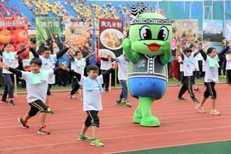 宜蘭中小學運動會 「古弟」到場為全運會造勢