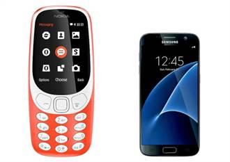 Nokia 3310與三星S7相機趣味對比 贏家是他
