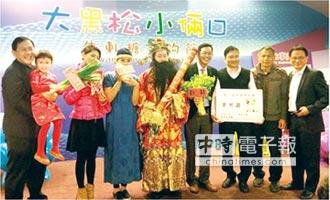 牛軋糖博物館民俗活動 寓教於樂