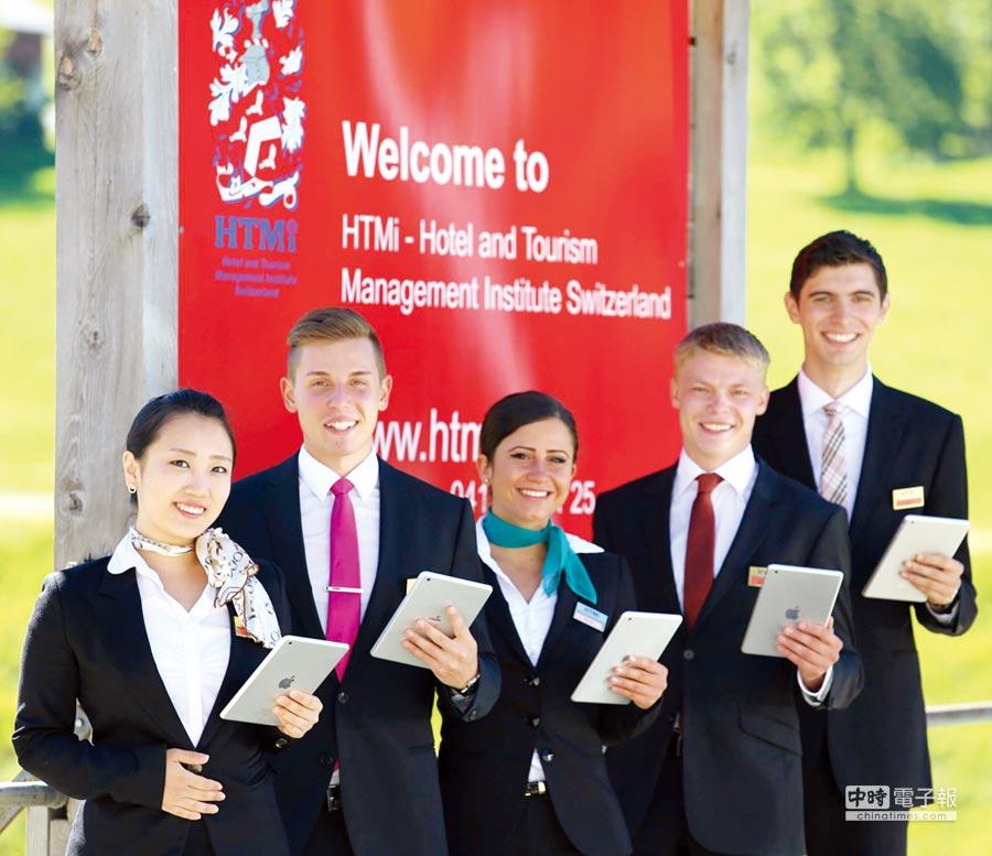 瑞士飯店管理學校多以英語教學,於不同文化背景的環境中能更加體會和具備國際觀,不僅有助未來進入飯店業工作,在金融、精品等行業也有很大的發揮空間。