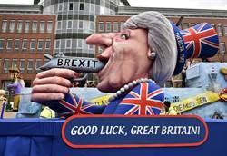 硬脫歐 英國恐淪為下個瑞士