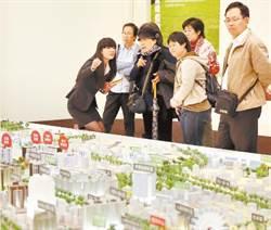 1份關鍵數據揭祕 北台灣「鬼城」超嚴重