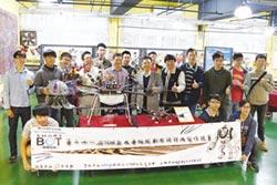 TDK盃機器人競賽 報名中