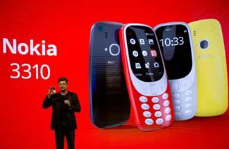 手機密技》沒有Nokia 3310照玩貪食蛇