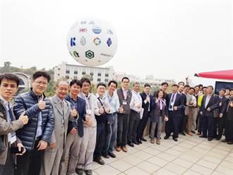 輔英科技大學大型繫留氣球 監測汙染物