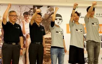 終止兒童受暴 台灣世界展望會推公益悠遊卡