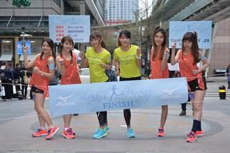 女子運動年代 Mizuno女性路跑街頭閃舞