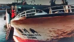 琉球籍漁船無故遭緬甸軍艦扣押 今早釋放