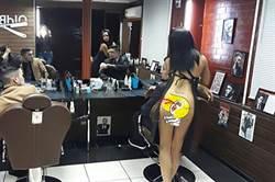 理髮店無極限!「裸女」設計師只穿圍裙...