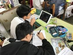教學新利器!中市推廣數位化學習診斷