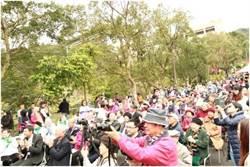 翠柏新村嵩齡園遊會 300長者重溫浪漫