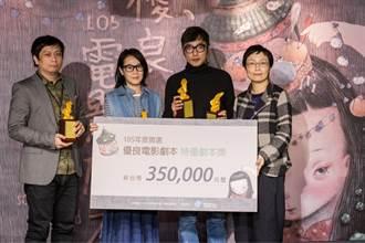 劉若英哄兒空隙寫作 奪特優劇本獎
