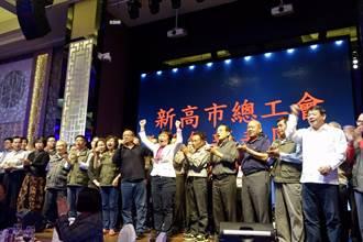 爭取勞工支持 劉世芳參加新高市總工會團拜