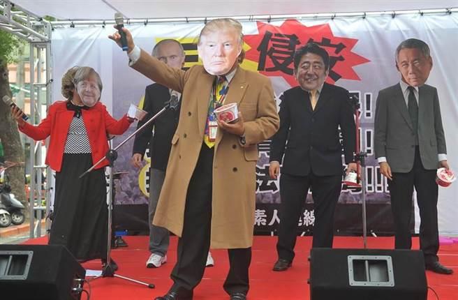 「滿天星素人連線」4日舉辦「百萬大叔站出來—陽春麵大會師」活動,現場以穿戴各國元首演出的行動劇以諷刺同志運動。(季志翔攝)