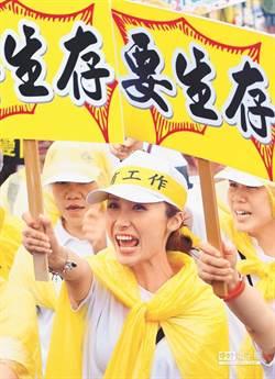 全球「最不痛苦」國家 台灣竟排第6