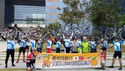 日本愛媛縣自行車隊由台中出發體驗環島