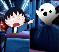 驚!搭公車抬頭見「綠臉女鬼」她嚇到閃尿