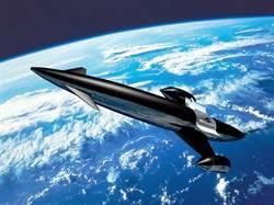 英國研發能太空飛行的飛機引擎