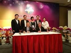 南臺科技大學配合政府新南向 推動東南亞教育交流