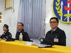 毒品丟包案 清泉崗基地聯隊長親上火線難釋疑