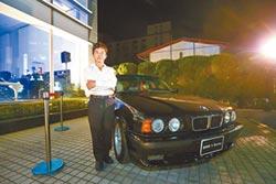 神明不同意換車 BMW開20年