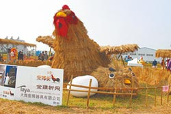 金雞祈飛 大雅小麥節開跑