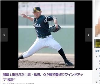 投出春訓代表作 松坂大輔不悶了