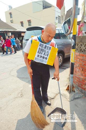 我想離婚 他穿紙板衣掃大街