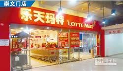 《新金融觀察》「韓貨」在中國-零售 關店縮水
