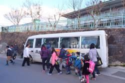 台中和平偏校獲撥3輛小巴 方便接送學子
