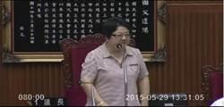 陸強化對台民意機構交流 吳碧珠:不排除市議會組團交流
