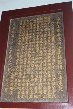水庫枯水土地公廟露出 27尊神像集中供奉