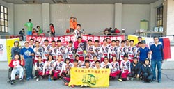 東新國中飛盤隊 首奪冠