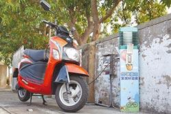 中華e-moving推一哩低碳 一里幸福計畫