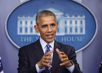 白宮要求國會調查 歐巴馬竊聽川普