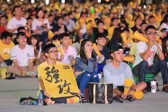經典賽A組預賽台灣隊拼晉級  中市府號召球迷府前廣場集氣加油