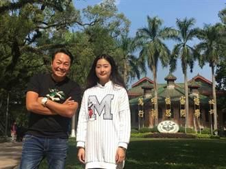 國父孫中山先生創立的學校 夢想大學堂造訪廣州中山大學