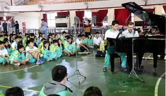 美籍鋼琴家發揮人道關懷 赴高雄7偏鄉學校演奏