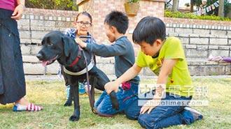 寄養家庭導盲犬 與童相見歡