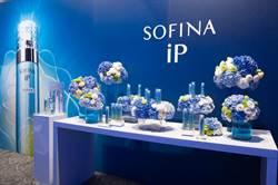 日本保養概念新提案    SOFINA『iP土台美容液』