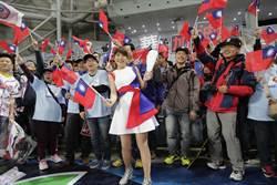 WBC》壯壯首次國外加油 帶動現場氣氛