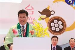 林佳龍穿水果裝 東京食品展推銷台中農產
