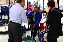 台南分署聯合拍賣 柚木沙發組5萬5000元賣出