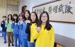 學測滿分 武陵高中陳之玄選陽明牙醫系